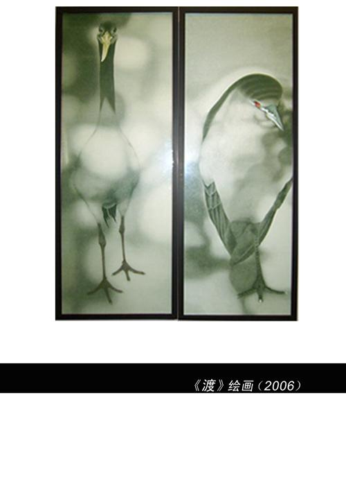 9-国画(渡).jpg